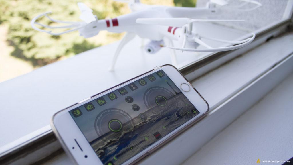 Početnički blogerski dron